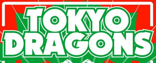 Logo - Tokyo Dragons