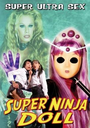 "Film Review: ""Super Ninja Doll"" [DVD] (2008)"