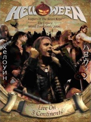 """""""Keeper of the Seven Keys – The Legacy World Tour 2005-2006"""" (DVD) by Helloween"""