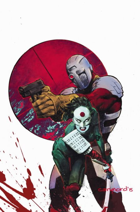 """""""Suicide Squad Most Wanted: Deadshot/Katana"""" #1"""